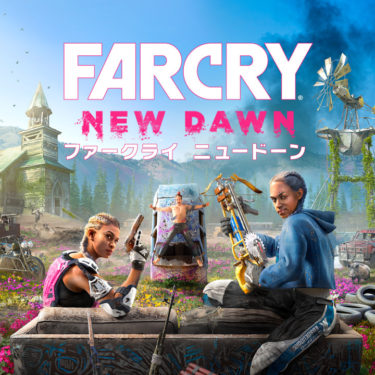 FARCRY NEW DAWN レビュー