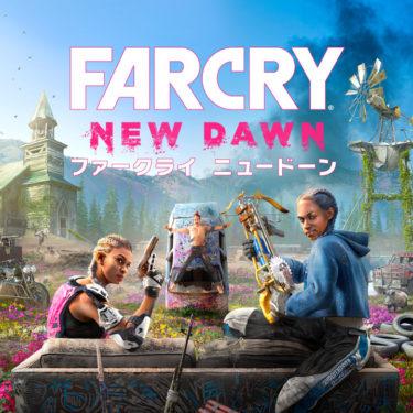 FARCRY NEW DAWN レビュー
